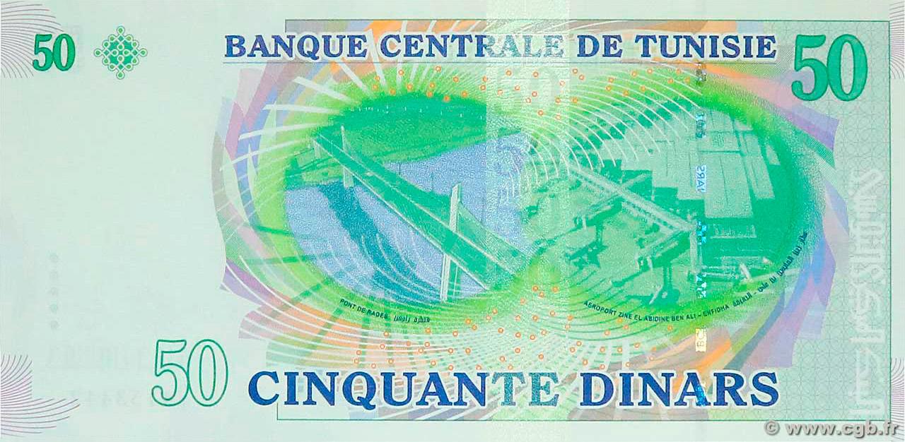 VERSO 50 Dinars Type 2008