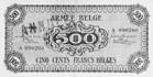 Banknote #BEL_M8_500F