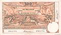 Banknote #BEL_P071_100F