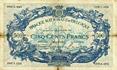 Banknote #BEL_P072_500F