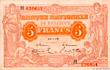 Banknote #BEL_P074_5F