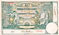 Banknote #BEL_P077_50F