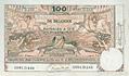 Banknote #BEL_P078_100F