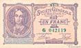 Banknote #BEL_P086_1F