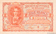Banknote #BEL_P087_2F