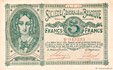 Banknote #BEL_P088_5F