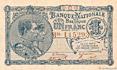 Banknote #BEL_P092_1F