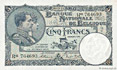 Banknote #BEL_P093_5F