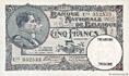 Banknote #BEL_P097_5F