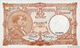 Banknote #BEL_P116_20F