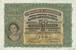 Banknote #CHE_P034_50FRS