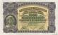 Banknote #CHE_P037_1000FRS