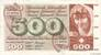 Banknote #CHE_P051_500FRS