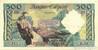 Banknote #DZA_P117_500FRS