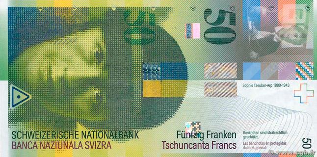 50 francs Type 1994 Pick##70