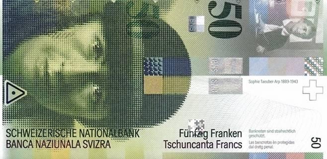 50 francs Type 2004 Pick##71