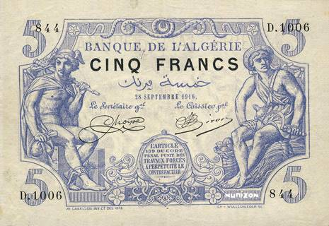 5 francs Bleu Type 1873 Pick##71