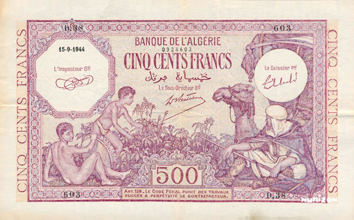500 francs Violet Type 1944 Pick##95