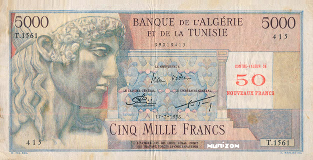 50 NF/5000 francs Apollon Type 1959 Pick##113