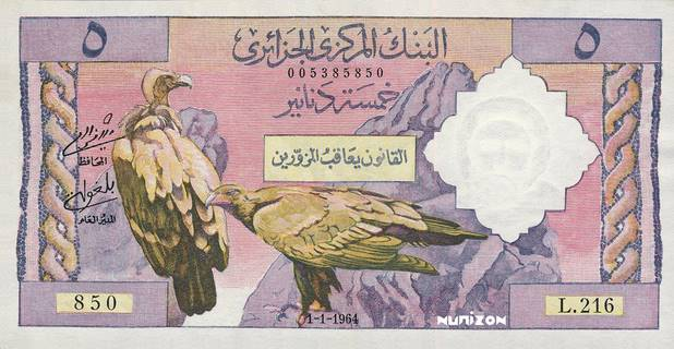 5 dinars Type 1964 Pick##122
