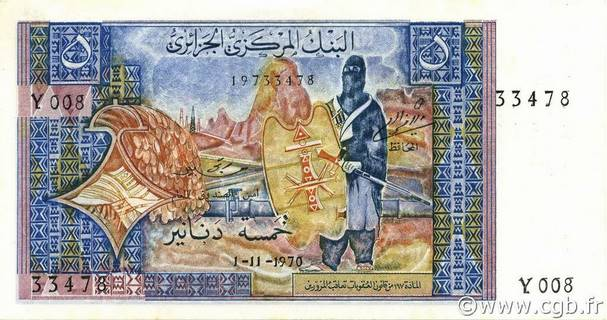 5 dinars Type 1970 Pick##126