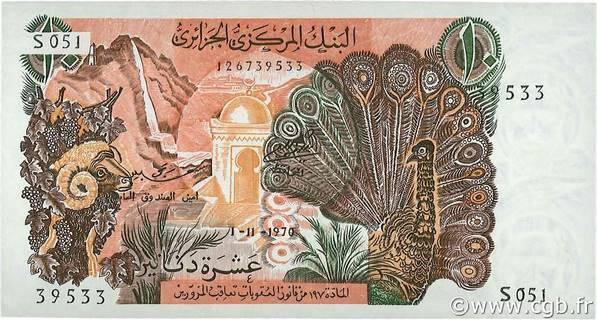 10 dinars Type 1970 Pick##127