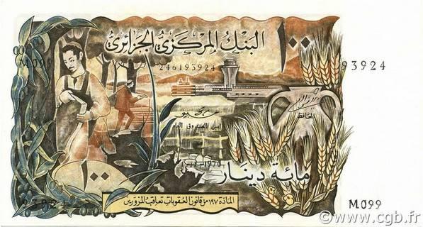 100 dinars Type 1970 Pick##128
