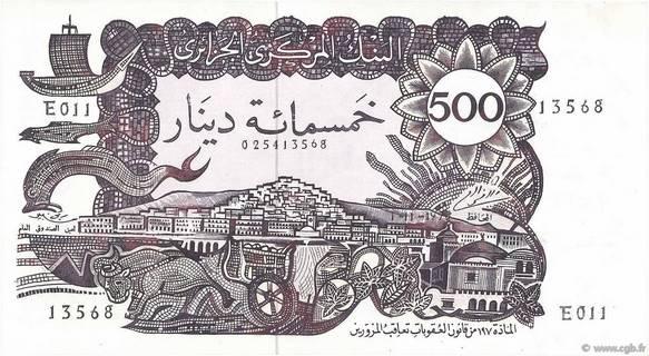 500 dinars Type 1970 Pick##129