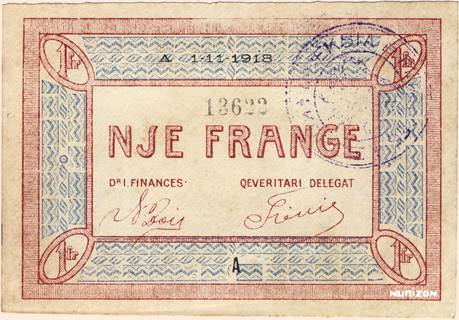 1 franc Korçë Type 1918 Pick##148/150/152