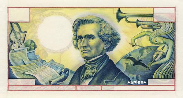 "50 francs Type 1964 Berlioz ""essai"" Pick#NA"