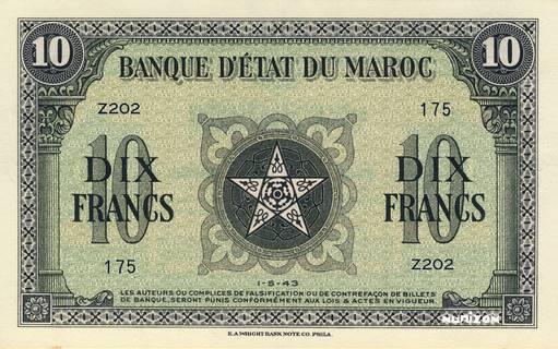10 francs Type 1943  (US) Pick##25
