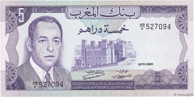 5 Dirhams Type 1970  Pick##56