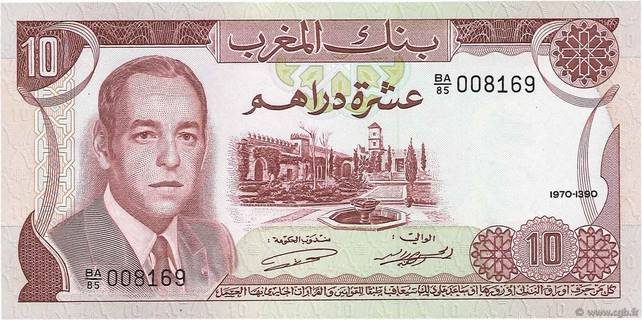 10 Dirhams Type 1970  Pick##57