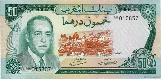 50 Dirhams Type 1970  Pick##58