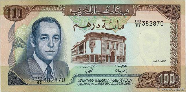 100 Dirhams Type 1970  Pick##59