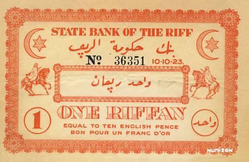 1 Riffan Type 1923  Pick##R1