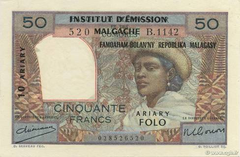 50 francs - 10 Ariary Type 1961 Pick##51