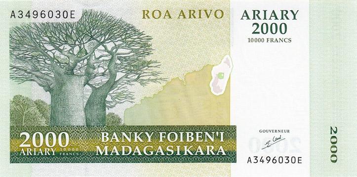2000 Ariary - 10000 francs Type 2003 Madagascar Pick##83