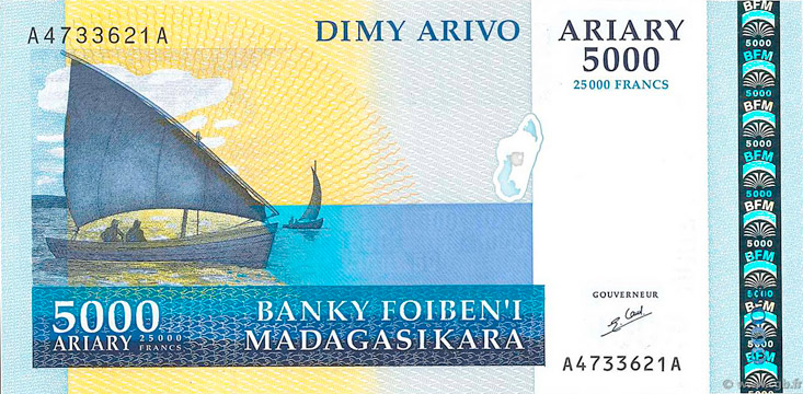 5000 Ariary - 25000 francs Type 2003 Madagascar Pick##84
