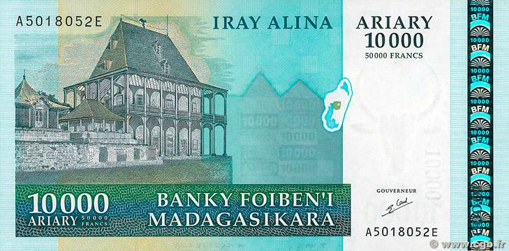 10000 Ariary - 50000 francs Type 2003 Madagascar Pick##85