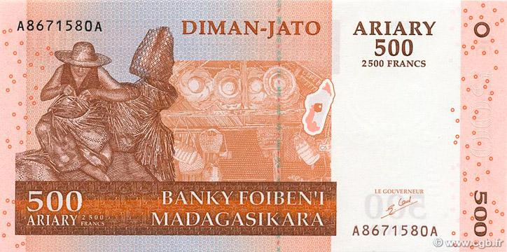 500 Ariary - 2500 francs Type 2004 Madagascar Pick##88