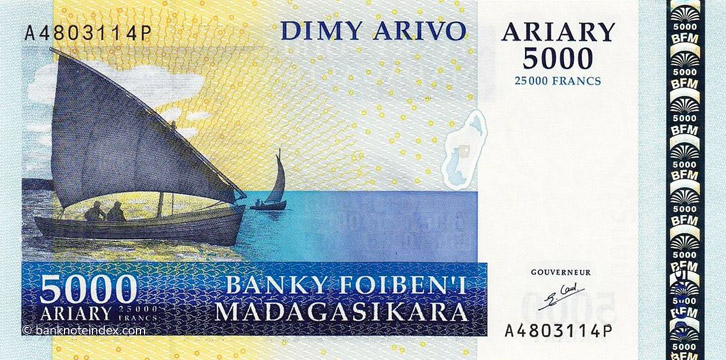5000 Ariary - 25000 francs Type 2006 Madagascar Pick##91A