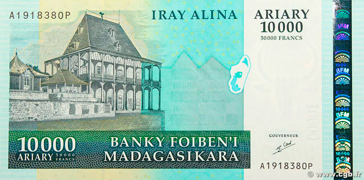 10000 Ariary - 50000 francs Type 2006 Madagascar Pick##92A