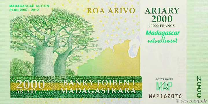 2000 Ariary - 10000 francs Type 2007 Madagascar Pick##93