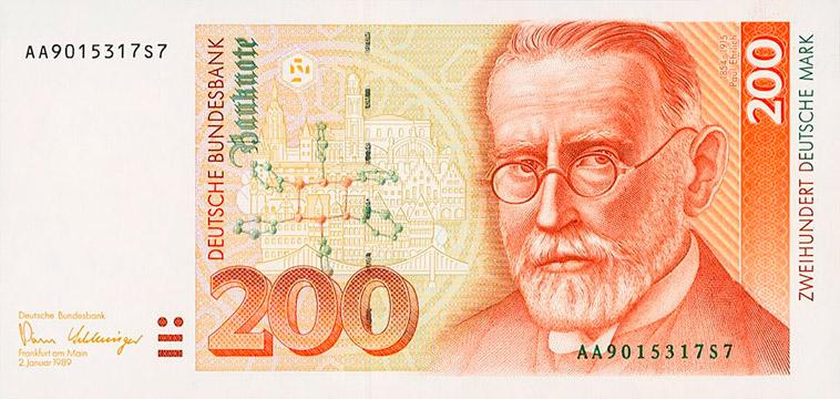 200 Deutsche Mark Type 1989 Pick##42