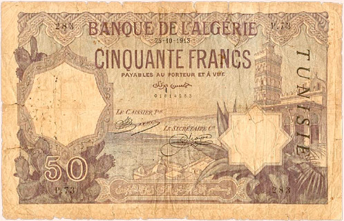 50 francs Violet Type 1912 Pick##NA