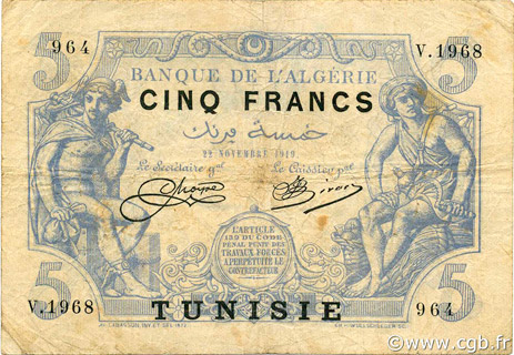 5 francs Bleu Type 1873 Pick##1