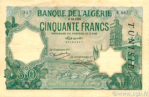 50 francs Vert Type 1912 Pick##9