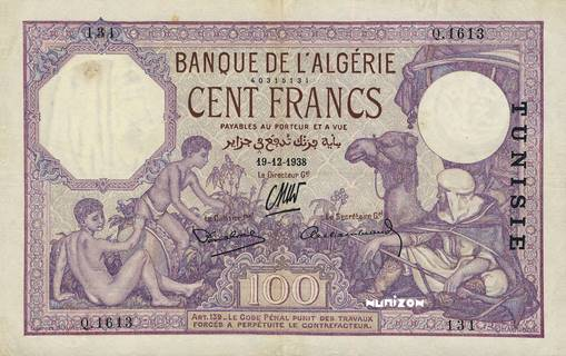 100 francs Violet Type 1920 Pick##10