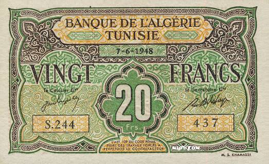 20 francs Type 1946  Pick##22